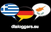dialoggers logo small