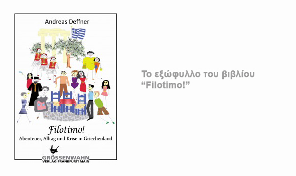 Filotimo-Cover-01-590