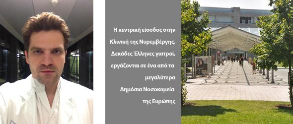Kentriki_Kliniki