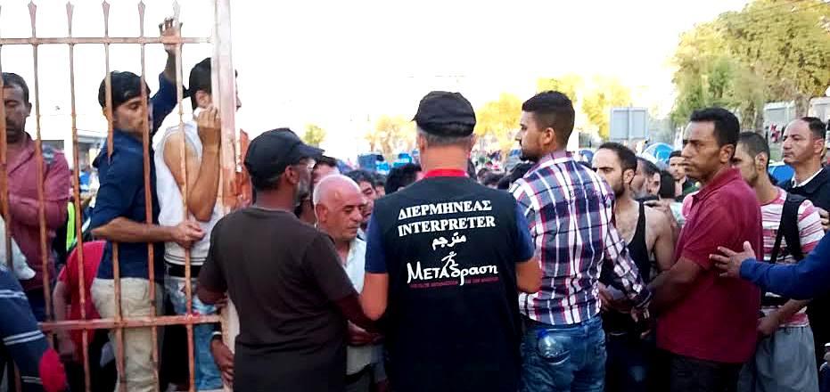 """Anfang September 2015: Dolmetscher der Hilfsorganisation """"METAction"""" klären wartende Flüchtlinge auf der Insel Lesvos auf, wie es weitergeht. (Quelle: Facebook/Metadrasi)"""