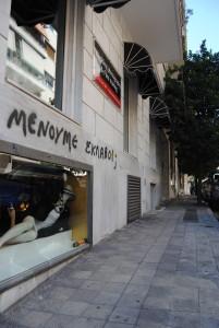 """""""Stoppt die Unterdrückung"""" heißt es in einem Graffiti in einer Athener Straße. Viele Griechen fühlen sich an die Unterdrückung der Nazis erinnert."""